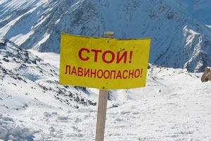 Лавинная опасность в Хибинах